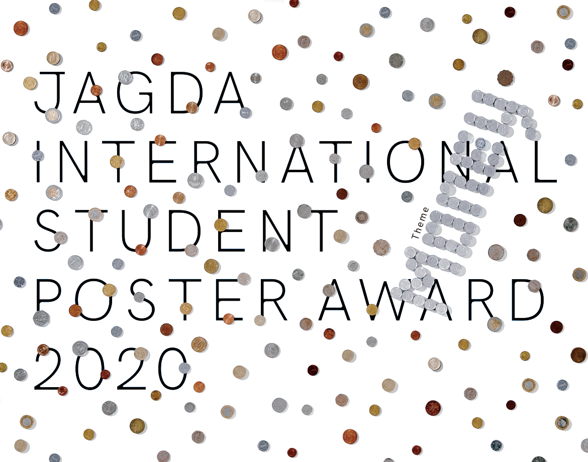 JAGDA International Student Poster Award 2020
